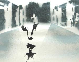 emiliano-stella-senza-titolo-28- tratto-da-Una-pausa-riflessiva-dvd-colore-sonoro-tecnica-mista-su-carta-20x24cm-2006.jpg